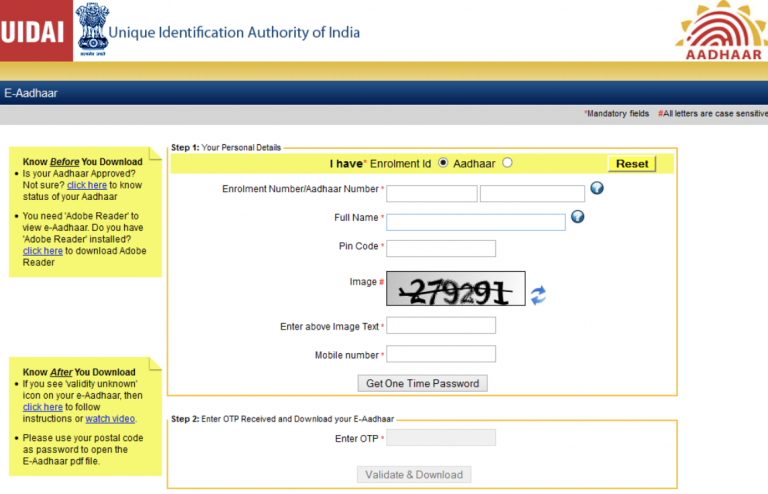 aadhaar card statusname how to check complete guide