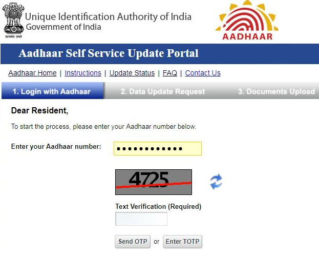 Aadhar Card Correction Online Without Mobile Number