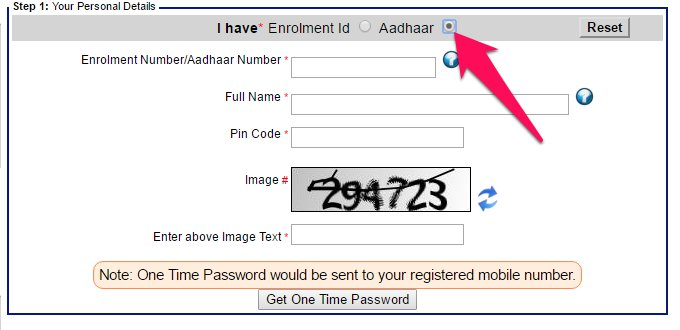 Aadhar Card Download Online with Mobile Number 2019