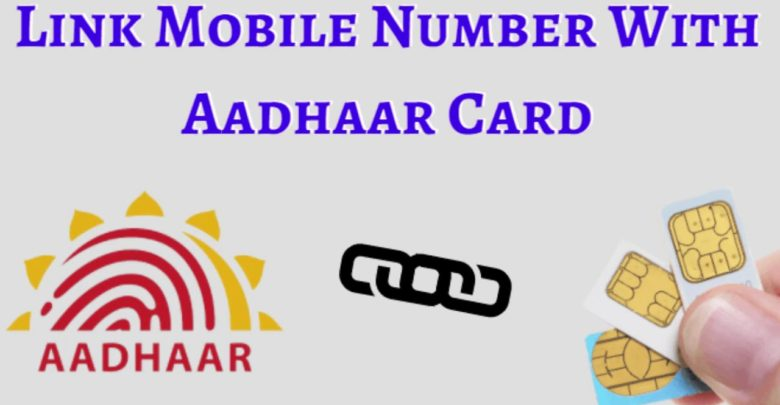 Aadhaarcard Link With a Mobile Number