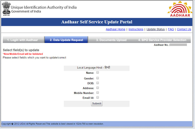 aadhar card self update stepstep guide with images 2020