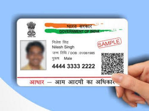 Aadhar Card Toll Free Number