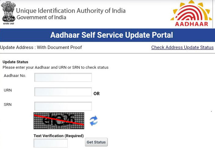 About Aadhar Card