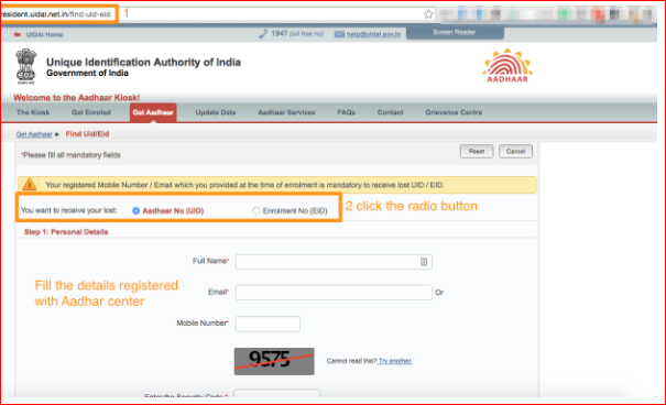 Downloading Aadhar Card without Mobile Number