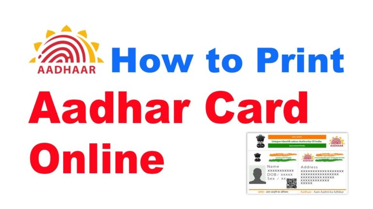 How to Print Aadhar Card